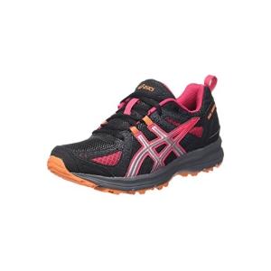 2e737c03be94 Si vous avez des difficultés à définir quelle sont les meilleure chaussures  de Trail du marché, cet article peut répondre à vos exigences.