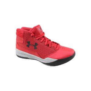 online store e7dd4 b1305 Under Armour est la marque à consulter si vous vous demandez quelles sont  les meilleures chaussures de basket-ball pour garçon du marché.